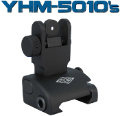 YHM Q.D.S. Rear Sight